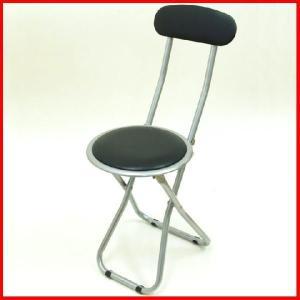 パイプスリムチェア 折りたたみイス FB-32BK パイプ椅子 オフィスチェア 会議椅子 チェア スリムチェア パイプいす 事務用椅子 パイプチェア|i-s