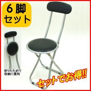 パイプスリムチェア 折りたたみイス 6脚セット FB-32BK パイプイス パイプ椅子 会議椅子 イベント お店 業務用 激安 (896円/1脚)|i-s