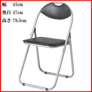 パイプ会議イス XJH-0206 パイプ椅子 イス オフィスチェア チェア 折りたたみ 椅子 折り畳み 折畳 折りたたみ椅子 パイプいす パイプチェア 会議椅子