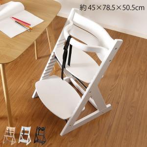 グローアップチェアー ベビーチェア fbc こども椅子 子供椅子 こどもイス 高さ調節 グローアップ カラフル 成長に合わせて高さを調節|i-s
