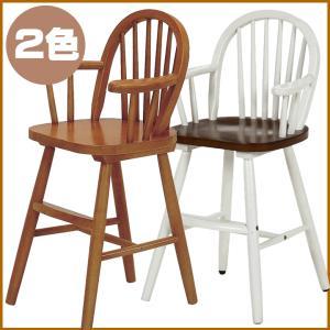 ベビーチェアー 木製 ウインザー 「JW-250」 (tm) ベビーチェア ハイチェア 子供用椅子 キッズチェア キッズチェアー|i-s