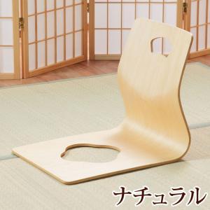 和座椅子 木製 和室 和座いす 料亭 旅館 小...の詳細画像1