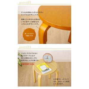 丸椅子 6脚セット 木製 曲脚イス 丸椅子 円形 丸いす 「21S6」 (tm) 椅子 イス チェア スツール 腰掛け 激安 スタッキング 木 木製 曲げ脚|i-s|03
