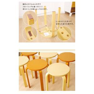 丸椅子 6脚セット 木製 曲脚イス 丸椅子 円形 丸いす 「21S6」 (tm) 椅子 イス チェア スツール 腰掛け 激安 スタッキング 木 木製 曲げ脚|i-s|04