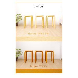 丸椅子 6脚セット 木製 曲脚イス 丸椅子 円形 丸いす 「21S6」 (tm) 椅子 イス チェア スツール 腰掛け 激安 スタッキング 木 木製 曲げ脚|i-s|05