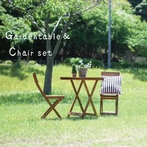 ガーデンテーブル 3点セット「VFS-GT31SM」(fbc) サイドテーブル1台+イス2脚セット テーブル エクステリア 屋外 野外|i-s