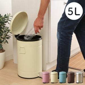 ごみ箱 スチール ペダルペール 5L用 gl-tm レトロ ゴミ箱 ペダル ペール 円形 筒型 角型 くず入れ くずいれ フタ付 ふた付 ペダル式|i-s