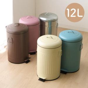 ごみ箱 スチール ペダルペール 12L用 gl-tm レトロ ゴミ箱 ペダル ペール 円形 筒型 角型 くず入れ くずいれ フタ付 ふた付 ペダル式|i-s