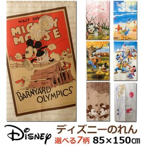 のれん 85×150cm 日本製 選べる 「ディズニーのれん」 全6柄 ディズニー Disney ミッキー 暖簾 ドナルド ミニー|i-s