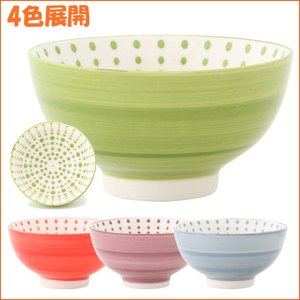 お茶碗 「お茶碗 ドット」 お茶碗 茶碗 電子レンジ対応 食洗機対応 カラフル ドット 水玉 i-s