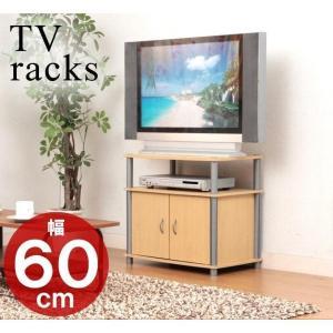 テレビラック 幅60cm 「TVラック 60S」 TV台 テレビ台 AVラック AVボード リビング 収納 シンプル|i-s