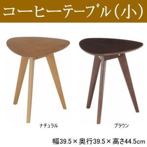 コーヒーテーブル(小) 座卓 ローテーブル センターテーブル サイドテーブル 直径40cm|i-s