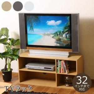 テレビ台 ローボード TVラック89 シンプル リビング テレビラック 幅89cm TV台 AVラック AVボード カラーボックス 収納 棚