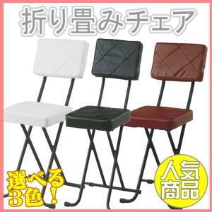 パイプ椅子 折りたたみ椅子 フォールディングチェア 「キルト-KIRTO-」 パイプイス 簡易イス 折りたたみ イス いす 椅子 キッチン 台所|i-s