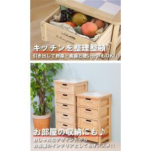 野菜ストッカー 4段 天板タイル仕様 木製 「HF05-003(N)」 ストッカー ボックス チェスト ワゴン 収納 野菜ボックス キッチンワゴン i-s 03