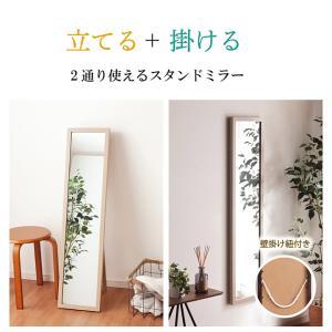 スタンドミラー 鏡 ミラー 姿見 木製 HB-2715NC 木製スタンドミラー 全身鏡 全身姿見 美容室(fbc)|i-s|02