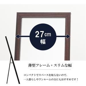 スタンドミラー 鏡 ミラー 姿見 木製 HB-2715NC 木製スタンドミラー 全身鏡 全身姿見 美容室(fbc)|i-s|04