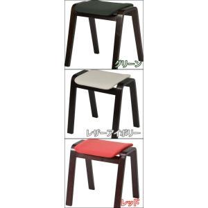 スツール 曲木スツール 椅子 いす イス チェア 木製 曲脚 腰掛け 激安 スタッキング 木 木製 曲げ脚 和風 和室 CF-406|i-s