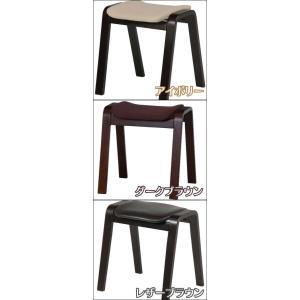 スツール 曲木スツール 椅子 いす イス チェア 木製 曲脚 腰掛け 激安 スタッキング 木 木製 曲げ脚 和風 和室 CF-406|i-s|02