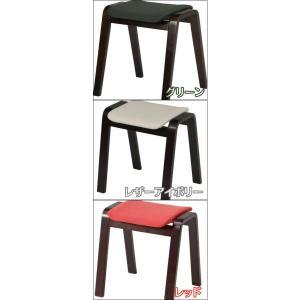スツール 曲木スツール 2脚セット 椅子 いす イス チェア 木製 曲脚 腰掛け 激安 スタッキング 木 木製 曲げ脚 和風 和室 CF-406|i-s