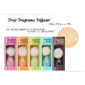 ディフューザー 「ドロップ」 アロマ ソラ フラワー 陶器 芳香剤 ルーム 室内|i-s