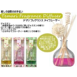 ディフューザー 「テマリ」 アロマ スティック ソラ フラワー ボトル ガラスボトル 芳香剤 ルーム 室内|i-s