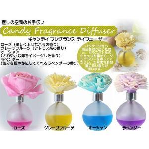 ディフューザー 「キャンディ」 アロマ ソラ フラワー ボトル ガラスボトル 芳香剤 ルーム 室内|i-s