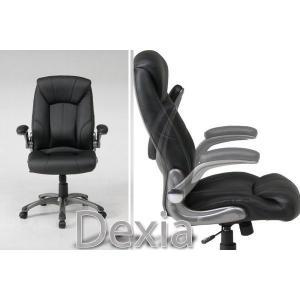 エグゼクティブ チェア 「デクシア」 パソコンチェア fbc オフィスチェア 椅子 いす イス プレジデントチェア チェアー 合皮 レザー|i-s