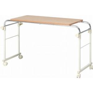 ベッドテーブル 両側キャスター付き テーブル 台 ベッド 作業台 作業 BT-302|i-s