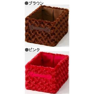 ファブリックボックス ふわふわ 「プードル TYPE-C」 収納箱 収納ボックス かわいい おしゃれ かご 箱 バスケット インナーボックス i-s