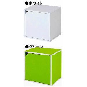キューブボックス 扉付き カラーボックス 1段 収納 ボックス 扉 ふた フタ カラボ|i-s|02