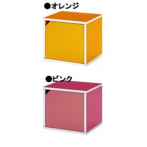 キューブボックス 扉付き カラーボックス 1段 収納 ボックス 扉 ふた フタ カラボ|i-s|03
