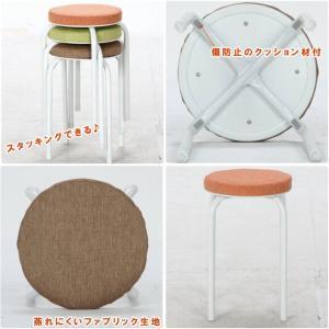 パイプ椅子 丸椅子 スツール 北欧 ファブリックスツール「TX-01F」 スタッキング パイプイス カラー パイプイス おしゃれ チェア|i-s|02