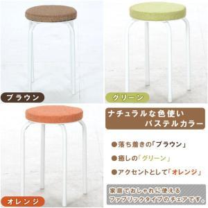 パイプ椅子 丸椅子 スツール 北欧 ファブリックスツール「TX-01F」 スタッキング パイプイス カラー パイプイス おしゃれ チェア|i-s|03