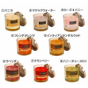 アロマキャンドル 「ヘディケ ソイ20% キャンドル」 ドイツ製 アロマ キャンドル へディケ 瓶入りキャンドル プレゼント i-s