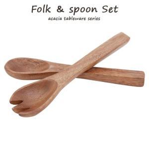「フォーク・スプーンセット」 天然木 アカシア材 アジアン 食器 ボウル 容器 皿 カップ 料理 キッチン 小物入れ 木製 洋食器|i-s