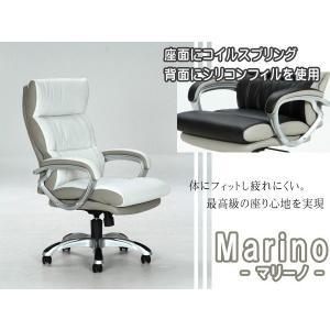 クーポン対象 オフィスチェア デスクチェア OAチェア コイルスプリング 「マリーノ」 椅子 エグゼクティブ パソコンチェア チェア チェアー イス いす|i-s