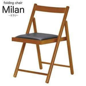 折りたたみ椅子 フォールディングチェア 「ミラン (FC-14)」 椅子 チェアー いす レトロ 折りたたみ|i-s