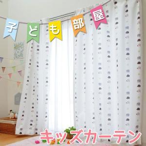 カーテン 2枚組 洗える 「ブルック」 幅100×高さ135cm(既製品)(uni)|i-s