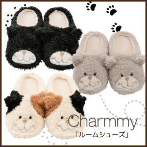 「ルームシューズ」 室内用 りぶはあと ネコのチャーミーシリーズ|i-s