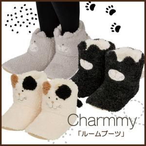 「ルームブーツ」 ルームシューズ 防寒 室内用 りぶはあと ネコのチャーミーシリーズ|i-s