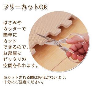 ジョイントマット EVA 約30×30cm 81枚セット (tm) 4.5畳 つなげる マット 防音 カーペット ラグ ジョイント 安心 (52円以下/1枚)|i-s|03