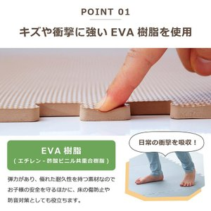 ジョイントマット 大判 EVA 約60×60cm 32枚 厚さ10mm (tm) 6畳 つなげる マット 防音 赤ちゃん ベビー サイドパーツ付(152円以下/1枚)|i-s|05