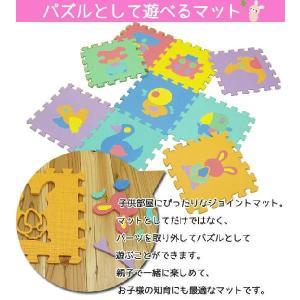 ジョイントマット 動物 EVA パズルマット 約30×30cm 18枚セット(90×180cm・約1畳) (tm) マット 知育 教育|i-s|02