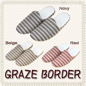 スリッパ 「GRAZE BORDER(グレイズ ボーダー) スリッパM」 23〜24.5cm ボーダー ナチュラル 麻 かわいい おしゃれ|i-s
