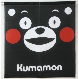 のれん 暖簾 「くまモン」 約85×90cm (it) 人気 キャラクター キッチン 台所 リビング のれん 間仕切りのれん|i-s