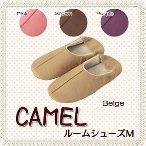 ルームシューズ 「CAMEL(キャメル)ルームシューズM」 M(23〜24.5cm) バブーシュ型 スエード おしゃれ|i-s