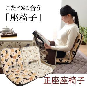 座椅子 背抜き座椅子 サンゴマイヤー アーバンキャット/シープウォーク 正座用 動物柄 背抜き こたつに最適|i-s