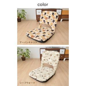 座椅子 背抜き サンゴマイヤー アーバンキャット/シープウォーク 正座用 動物柄 たつに最適|i-s|04