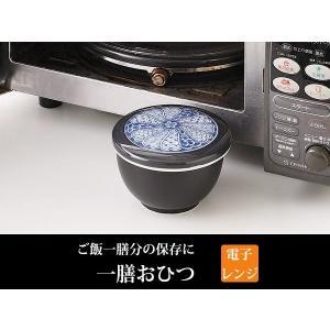 おひつ  「一膳おひつ」 お櫃 耐熱陶器 ご飯の保存して温めまでこれ1つ|i-s